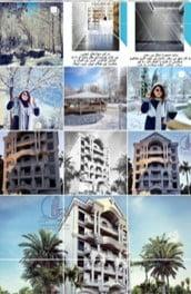 بهترین پیج های اینستاگرام ایران
